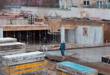 Inizio dei lavori edilizi